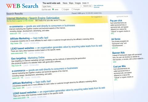 Image of a search results page
